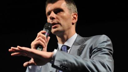 Mikhail Prokhorov (RIA Novosti / Artem Zhitenev)