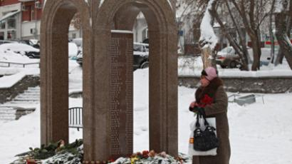 Monument to victims of night club fire (RIA Novosti / Igor Kataev)
