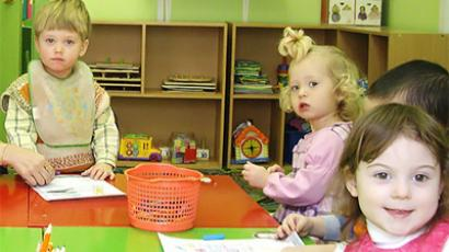 Moscow pre-schools quest: Options and prices
