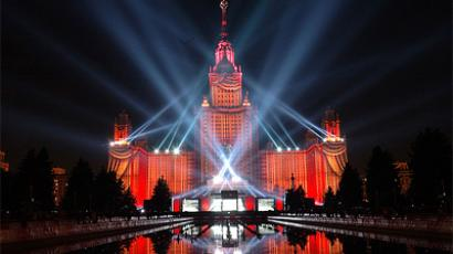 Circle of Light festival illuminates Moscow (VIDEO, PHOTOS)