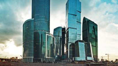 Moscow city (Photo by user balukha)