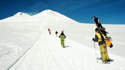 Ski resort security