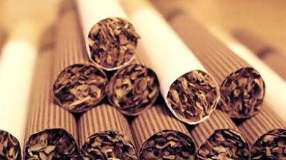 Cigarettes (photo from http://www.tabacum.ru)
