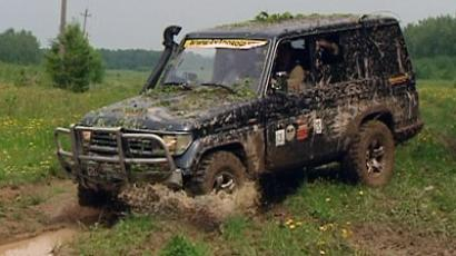Off-road racer