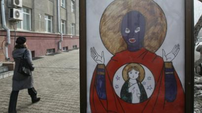 Billboard stylized as an icon in support of the members of the Pussy Riot punk group (RIA Novosti / Alexandr Kryazhev)