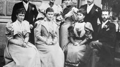 Grand Duke Sergei Alexandrovich, Governor-General of Moscow (sitting right), his wife Yelizaveta Fedorovna (second left) and Tsar Nicholas II (standing left). (RIA Novosti)