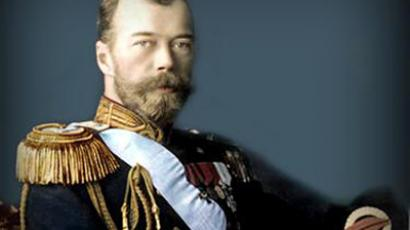 Nicholas II and his family moved to Ekaterinburg after the bolsheviks came to power. The final decision on their execution was made in Moscow in July 1918.