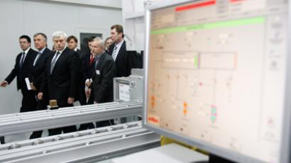 Opening of multiple-access center at Skolkovo Tech Park, St. Petersburg (RIA Novosti/Vadim Zhernov)