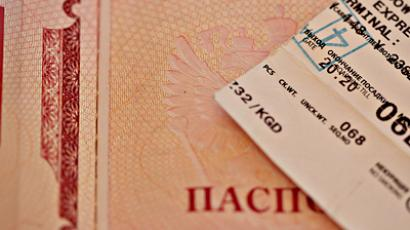 Visas 'a relic of the past' - Medvedev