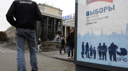 Moscow prepares for elections (RIA Novosti / Ramil Sitdikov)