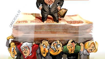 Russians invited to draw cartoons depicting crooked officials (picture by Anna Tarasova, from site caricatura.ru)
