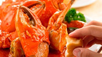 Chili crab dish
