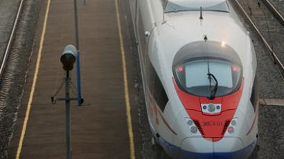 """Sapsan"" high-speed electrical train (RIA Novosti / Vladimir Vyatkin)"