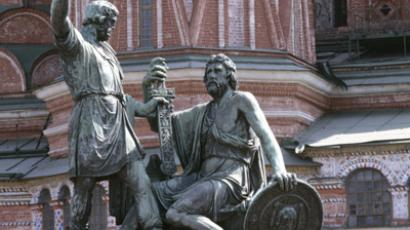 Monument to Minin and Pozharsky at Red Square (RIA Novosti/Valeriy Shustov)