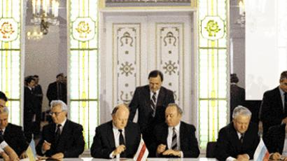 The last meeting of Soviet leaders in 1991