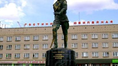 A monument to General Markov
