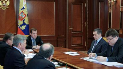 Meeting on wildfires (RIA Novosti / Mikhail Klementiev)