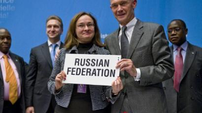 Russia's accession to WTO – 'a fair deal'?