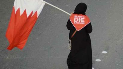 'Go on, shoot me!' Grief-stricken protester confronts Bahraini riot police (VIDEO)