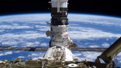 Russia's Progress docked to the PIRS Docking Compartment (AFP Photo / Nasa)