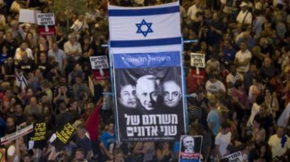 Thousands of Israelis demonstrating in the centre of the southern Israeli city of Beersheva on August 13, 2011, to protest against rising housing prices and social inequalities in the Jewish state (AFP Photo / Menahem Kahana)