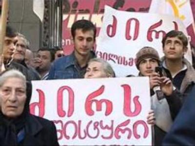 Protestors gather outside Superior Court in Georgia