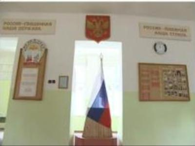 Pupils sorry to bid farewell to Russian school in Tbilisi
