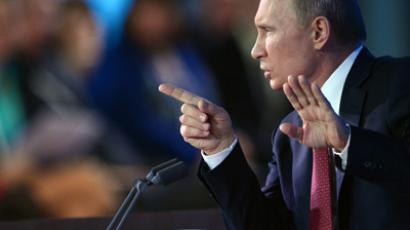 Russia's President Vladimir Putin holds the first major press conference of his third term in power in Moscow, on December 20, 2012 (AFP Photo / Kirill Kudryavtsev)
