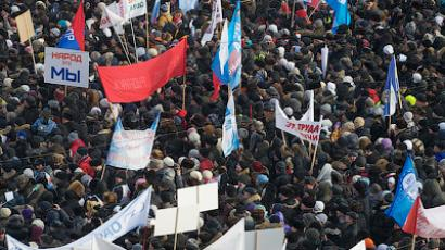 Hundreds get in gear in Moscow to support fair elections