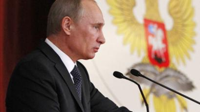 NGO law protects Russia from foreign influence – Putin