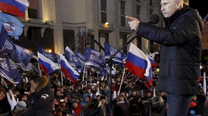 Vladimir Putin addresses supporters during a rally in Manezhnaya Square near the Kremlin in central Moscow March 4, 2012. (Reuters/Dmitry Astakhov/RIA Novosti/Kremlin)