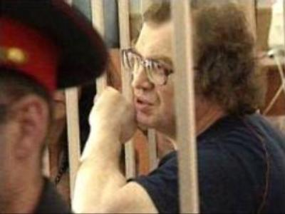 Pyramid marketer freed from jail