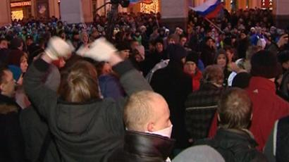 Hundreds gathering in Russian capital; riot police on standby