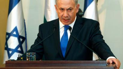 Israeli Prime Minister Netanyahu speaks during a joint news conference with his Bulgarian counterpart Borisov in Jerusalem (Reuters)