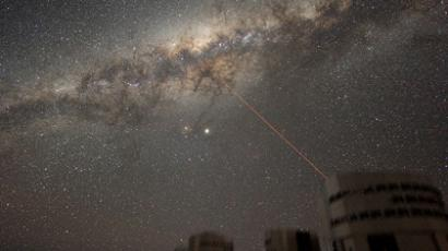An image of the Milky Way's Galactic Center in the night sky above Paranal Observatory (Image from wiki.org)