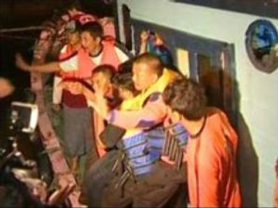 Rescue operation underway in Java Sea