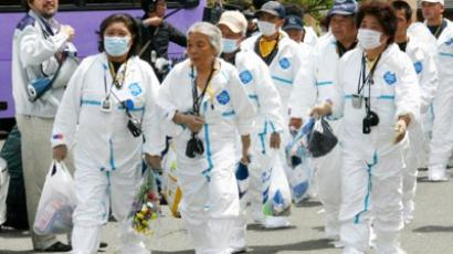 """Situation at Fukushima out of control"""