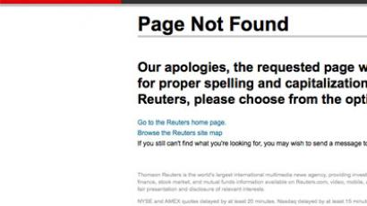 Twitter impostor: Hacked Reuters account says Washington, al-Qaeda allied