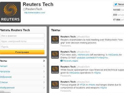 Image from twitter.com @ReutersTech