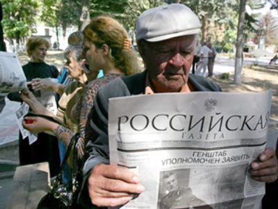 Review of Russian newspapers