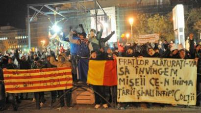 Romanian protesters shout anti-government slogans in the center of Bucharest on January 15, 2012 during a demonstration against the government's austerity program and Romanian President Traian Basescu (AFP Photo / DANIEL MIHAILESCU)