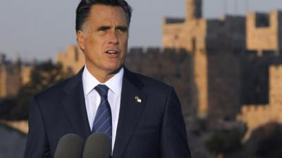 U.S. Republican Presidential candidate Mitt Romney is pictured in front of the Old City of Jerusalem as he delivers foreign policy remarks at Mishkenot Sha'ananim, July 29, 2012. (Reuters/Jason Reed)