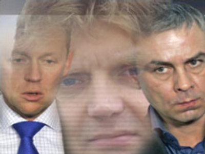Collage of the faces of A.Lugovoy, A.Litvinenko and D.Kovtun