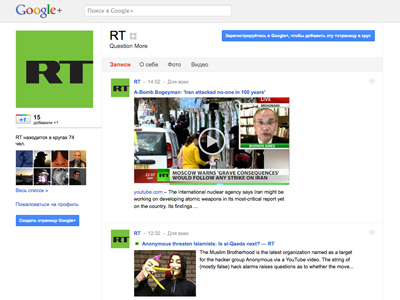 RT now on Google+