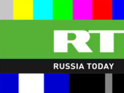RT off air due to maintenance work on July 16