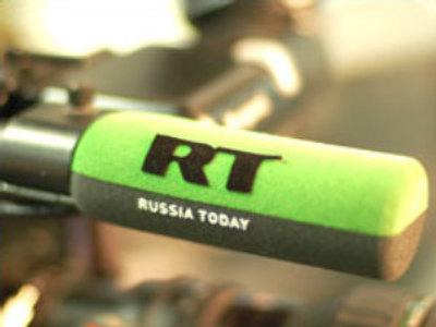 RT microphone