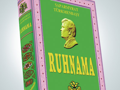 """Rukhnama"" is a book by Turkmenistan's first president, Saparmurat Niyazov, which encompasses his political and philosophical views (image from lisis.wordpress.com)"