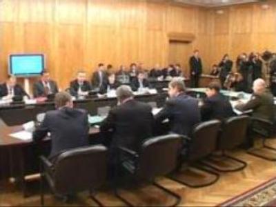 Russia bids to host APEC Summit