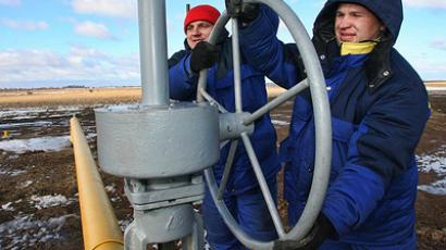 Russia boosts energy supplies to Japan (RIA Novosti / Igor Zarembo)