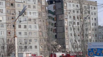 An entire section of a high-rise block of apartments has collapsed in the Russian southern city of Astrakhan. (RIA Novosti / Evgeny Lukovtsev). Video uploaded to Youtube by Nemec73745 on 27 Feb. 2012